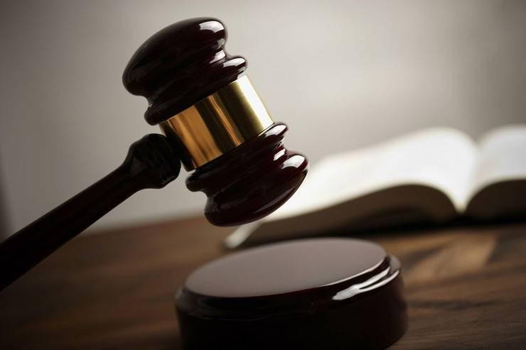 L'udienza preliminare: a cosa serve e come si svolge ?